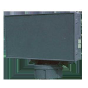 Радиолокационная станция разведки надводных целей