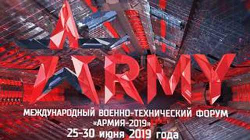 АО НПП «АМЭ» в третий раз  приняло участие в экспозиции форума «Армия-2019».